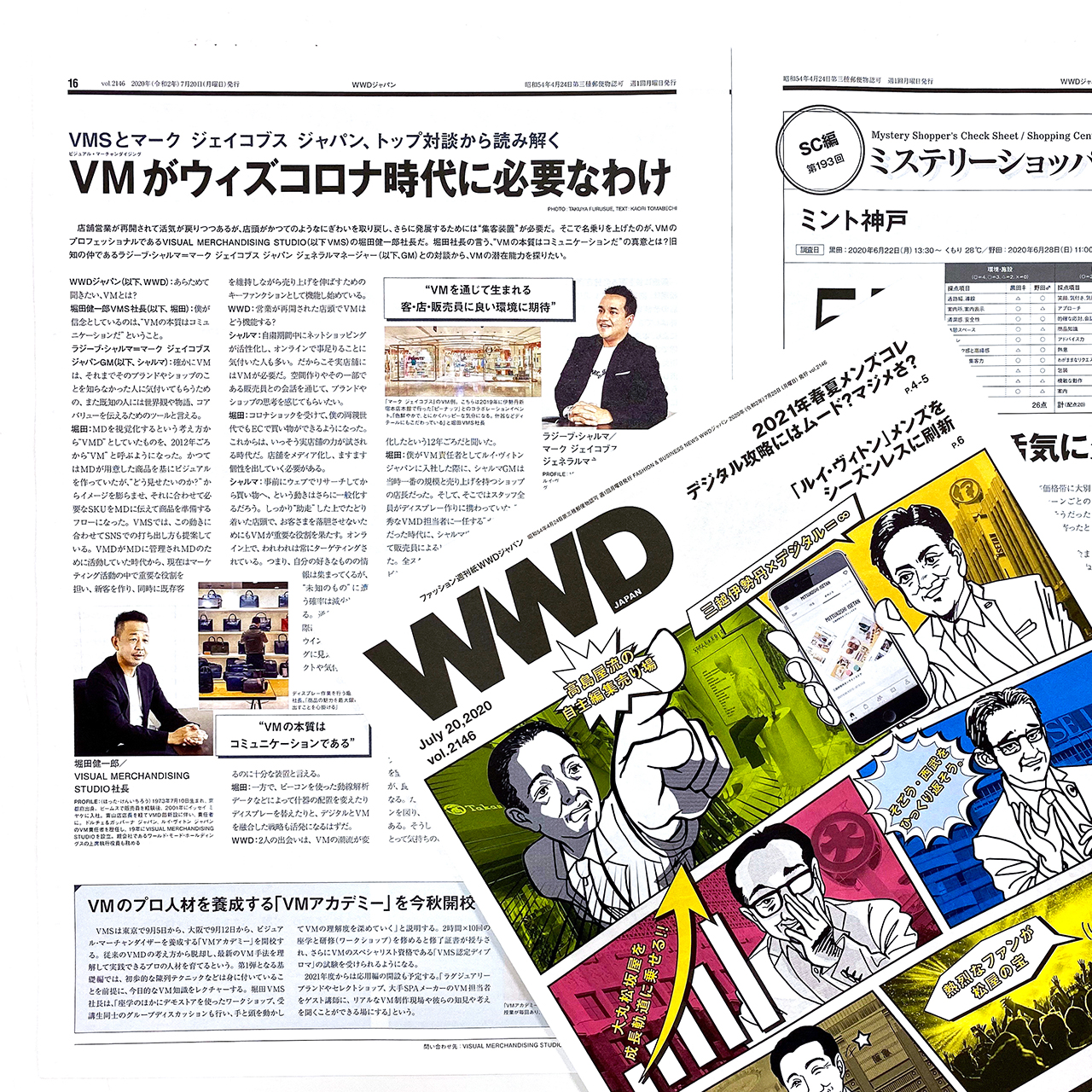 WWD JAPAN|Marc Jacobs×VMSトップ対談イメージ